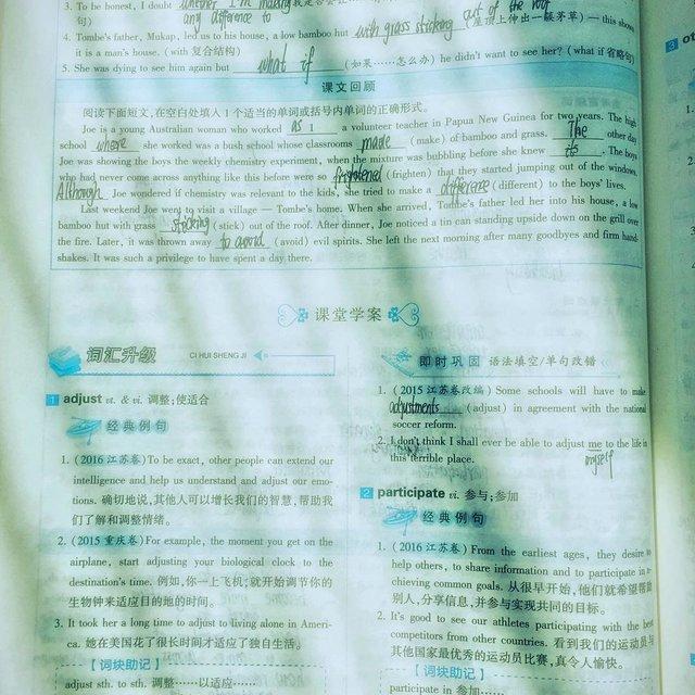 学霸养成中,青海湟川中学,西宁,nice摄影,手机摄影