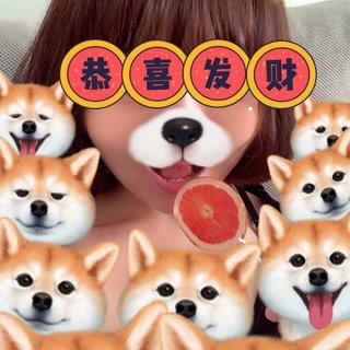 Suumo's photos