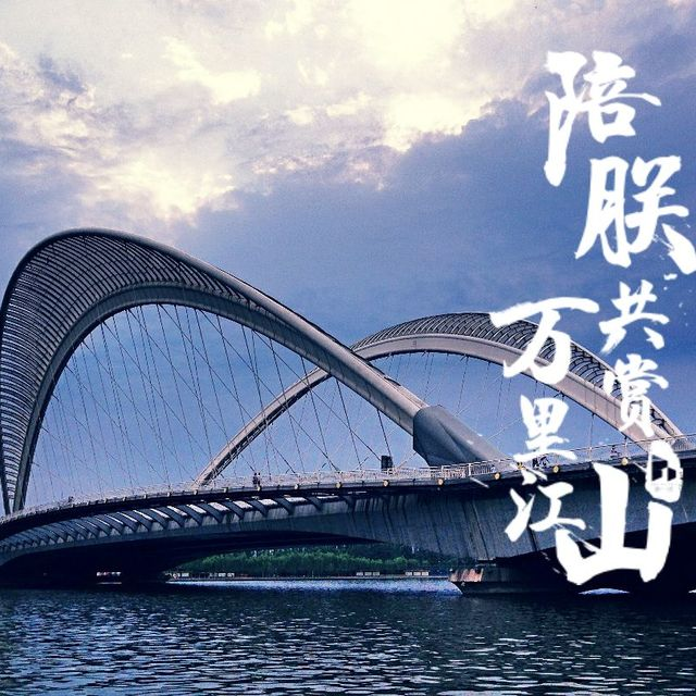 TIanchen-的照片