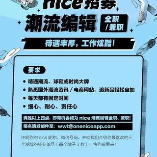 nice's photos
