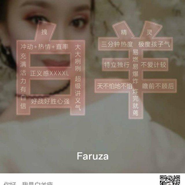 一Faruza一的照片