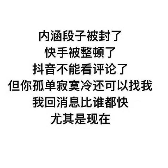 L-ucky_的照片