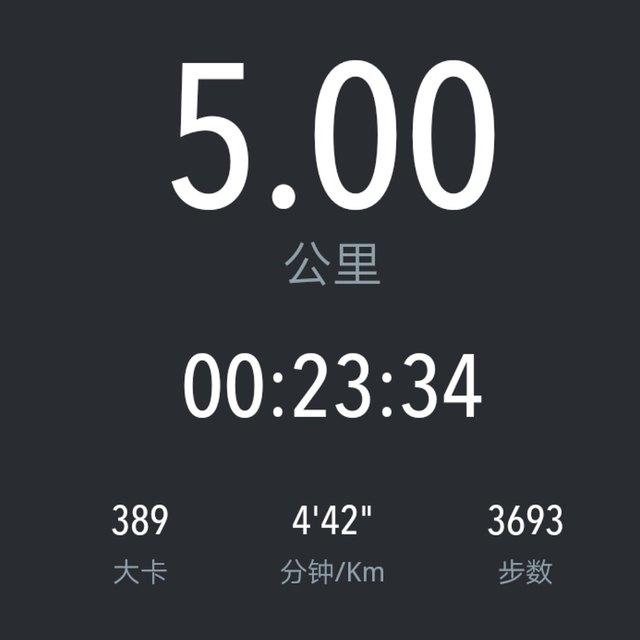 夜跑,生命在于运动,爱跑步,nice