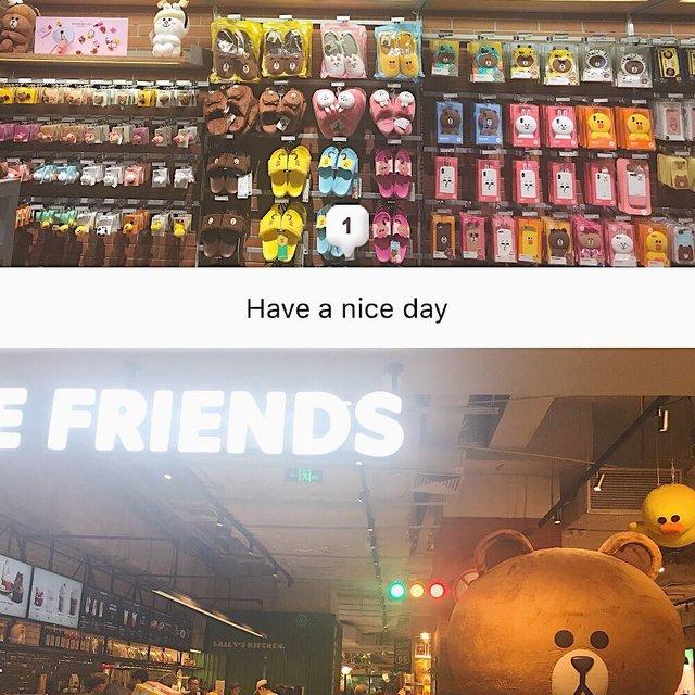 广州,LINE FRIENDS