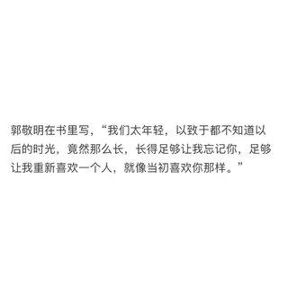 chenxixian's photos