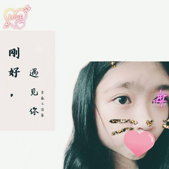 August-蔡徐坤的照片