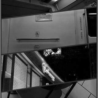 臨江's photos