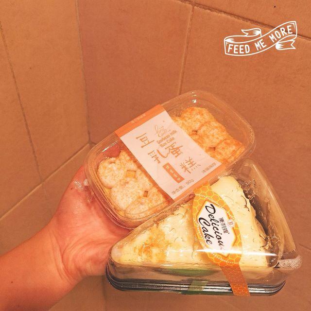 small-lucky楊楊楊倩茹的照片
