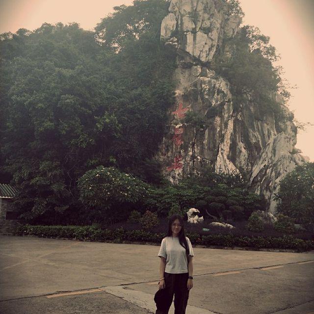 旅行是我的解药,风景这边独好,肇庆市,七星岩,hello