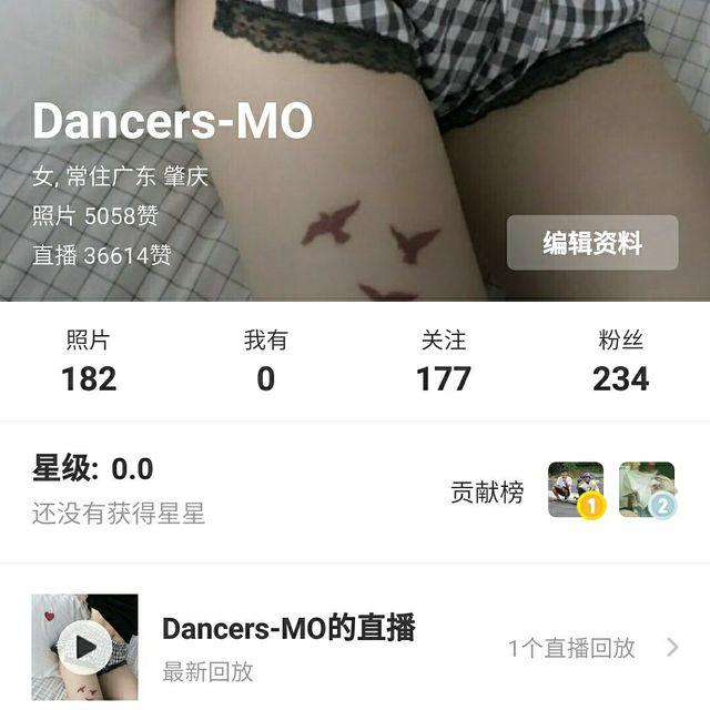 Dancers-MO的照片