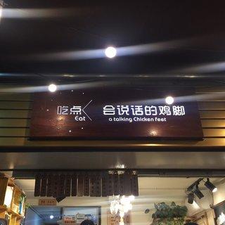 可口7酷's photos
