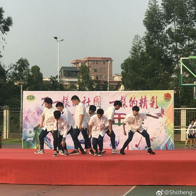 Shizheng-的照片