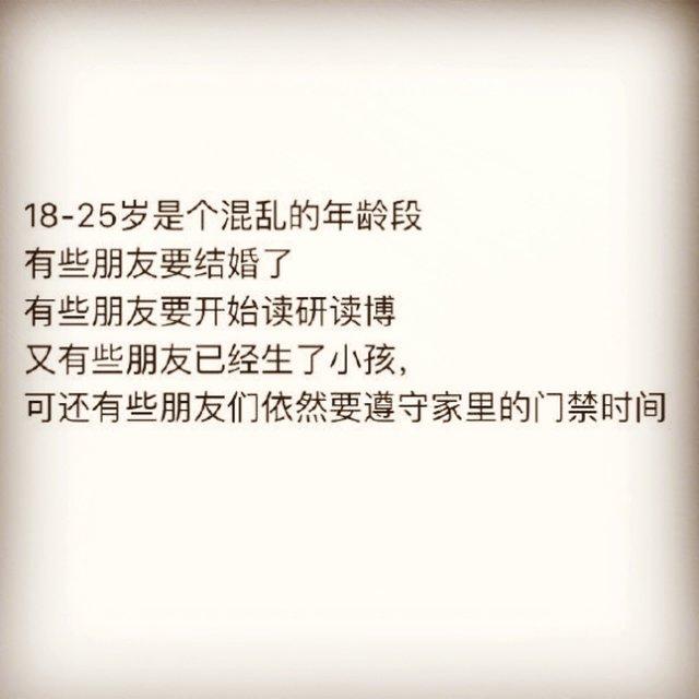 wejun_Zhou的照片