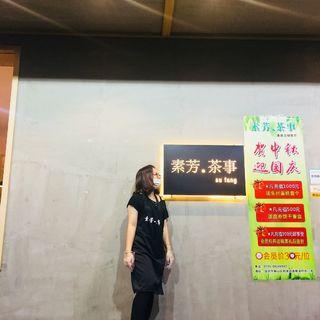 蓝霞_'s photos