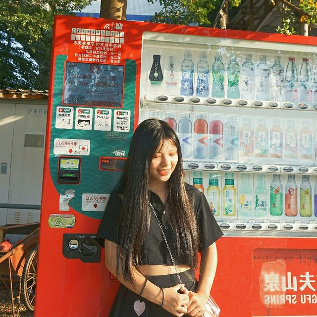 南言湘的照片