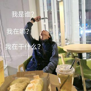emmm狗蛋's photos