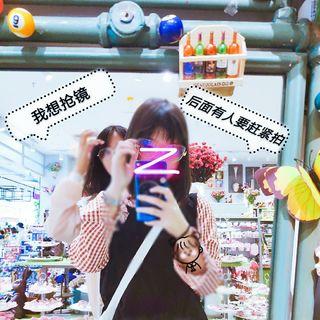 _陌忆_林楠唏's photos