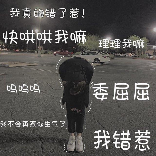 Jeremy郑皓之的照片