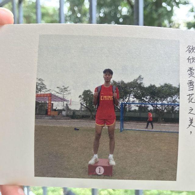禹凯凯的照片