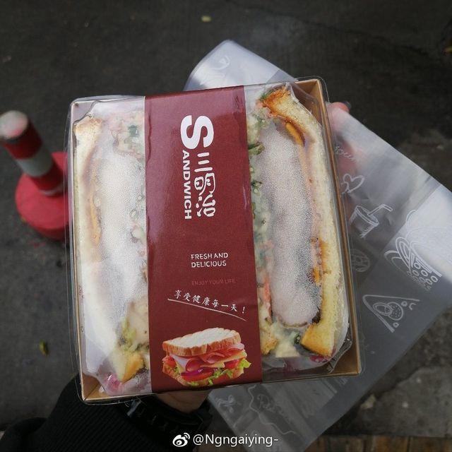 三明治,广州市,喜欢请点赞