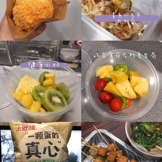 小刘的日常饮食's photos