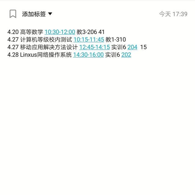广东创新科技职业学院,东莞市,喜欢请点赞
