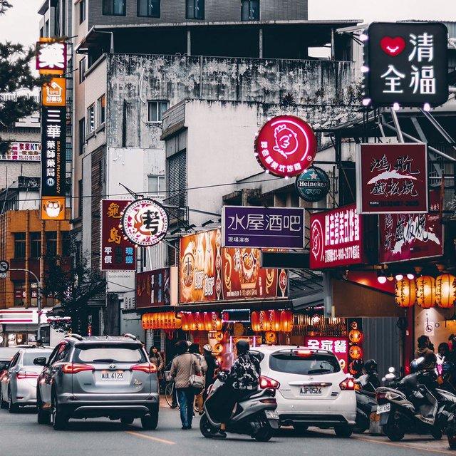 台湾,❤️,nice摄影,喜欢请点赞,这是我的城市