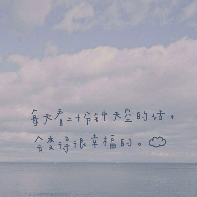 摘星岛屿的照片