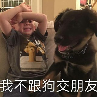 倩倩哇塞's photos