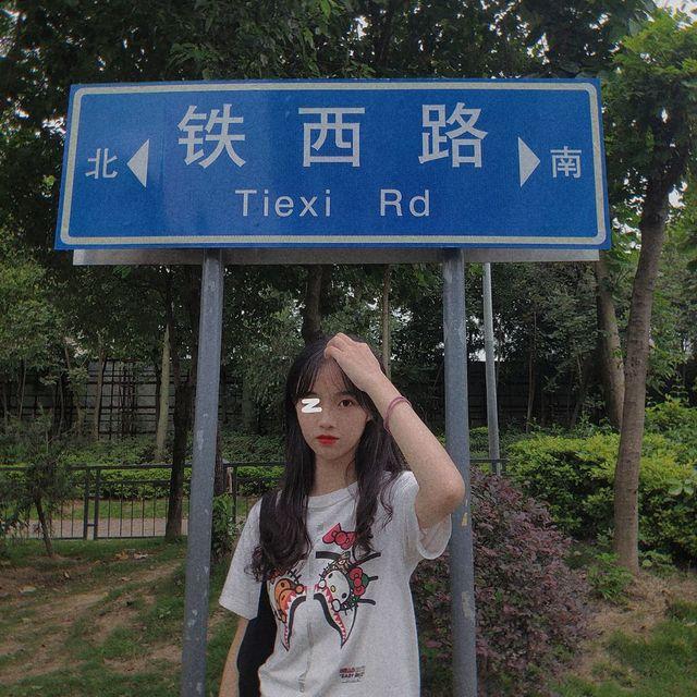 喜欢请点赞,路标,深圳