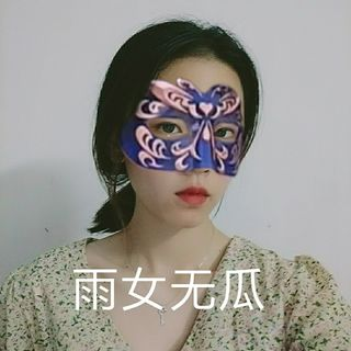 有錢人_'s photos