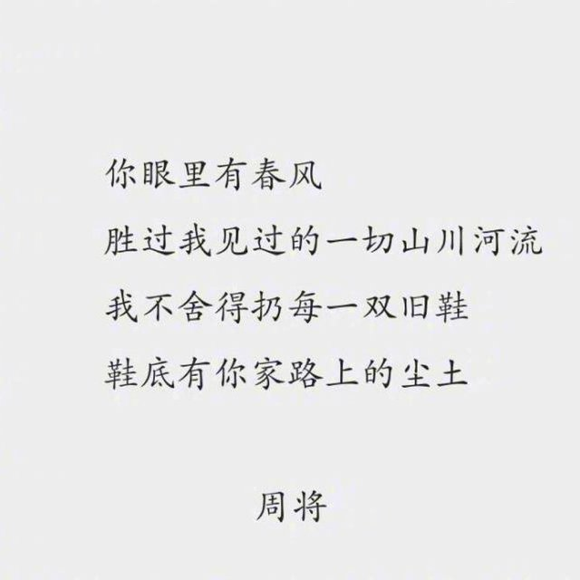 PakLeung_的照片