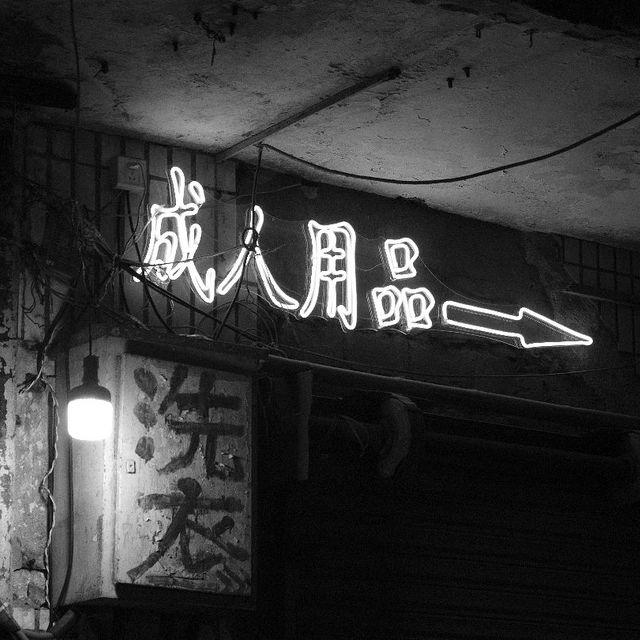 街拍,黑白系,Fujifilm,珠海街拍,黑暗
