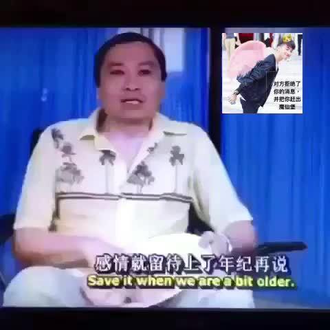 蘇燁在這兒的照片